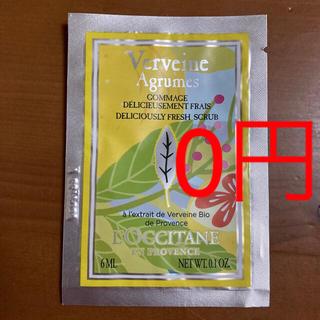 ロクシタン(L'OCCITANE)のロクシタン シトラスヴァーベナ スクラブ サンプル(ボディスクラブ)