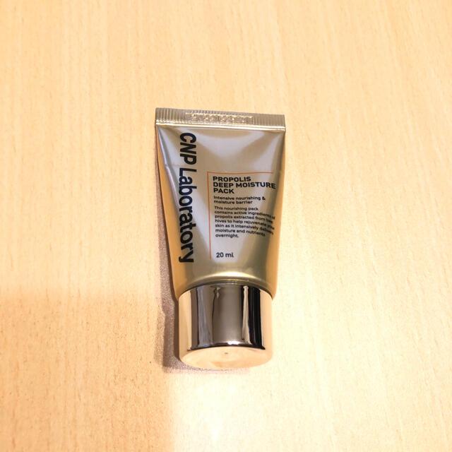CNP(チャアンドパク)のCNP プロポリス ディープモイスチャーパック コスメ/美容のスキンケア/基礎化粧品(パック/フェイスマスク)の商品写真