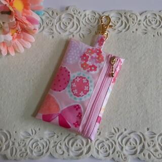 リール付きキーケース♪フラワー&バタフライ ピンク(外出用品)