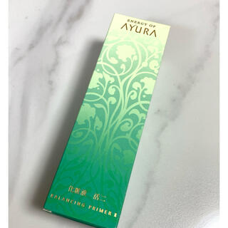 AYURA - 【新品】エナジーオブアユーラ バランシングプライマー Ⅱ 化粧液 125ml