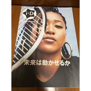 ナイキ(NIKE)の大阪なおみ NIKE  (スポーツ選手)