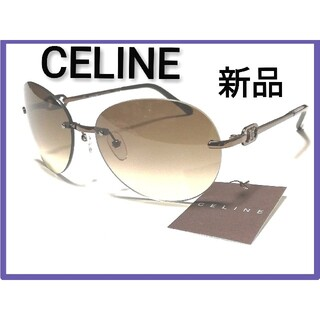 セリーヌ(celine)のセリーヌ CELINE サングラス(新品☆未使用☆送料無料)(サングラス/メガネ)