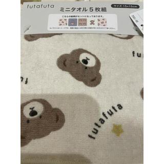 フタフタ(futafuta)のミニタオル フタフタ くま(タオル/バス用品)