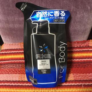ユニリーバ(Unilever)のAXE ボディーソープ SHOCK 詰め替え(ボディソープ/石鹸)