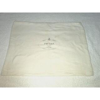 プラダ(PRADA)のプラダ PRADA 巾着 袋 バッグ カバー(その他)