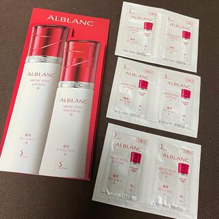 SOFINA - 化粧水/ローション状美容液 アルブラン 薬用ローション