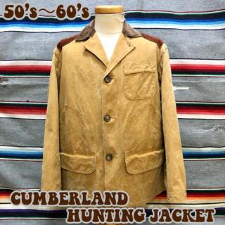 50's~60's CUMBERLAND ハンティングジャケット(カバーオール)