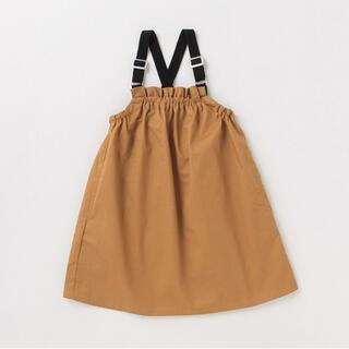 プティマイン(petit main)のプティマイン スカート 女の子 100センチ (スカート)