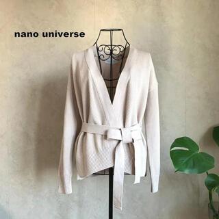 ナノユニバース(nano・universe)の3点(カーディガン)
