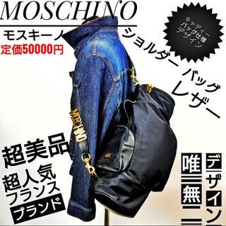 モスキーノ(MOSCHINO)の超美品 MOSCHINO モスキーノ ショルダーバッグ フランスブランド(ショルダーバッグ)