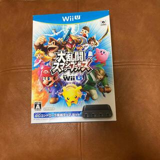 ウィーユー(Wii U)の大乱闘スマッシュブラザーズ Wiiu GCコントローラー 接続タップ 同梱版(その他)