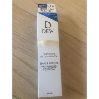 デュウ(DEW)のDEW ブライトニングUV デイエッセンス(40g)(美容液)