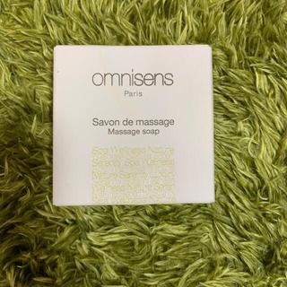 オムニサンス マッサージソープ 化粧石鹸(ボディソープ/石鹸)