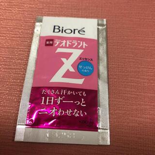 ビオレ(Biore)のビオレ薬用デオドラントZ(制汗/デオドラント剤)