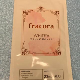 フラコラ(フラコラ)のフラコラ プラセンタ 美白マスク(パック/フェイスマスク)