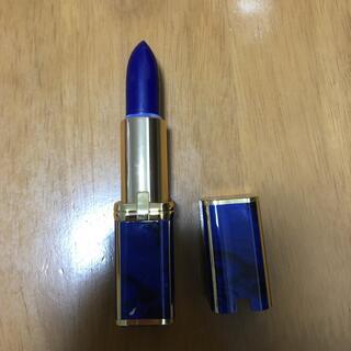 ロレアル バルマン  口紅 青色 ブルー 901(口紅)