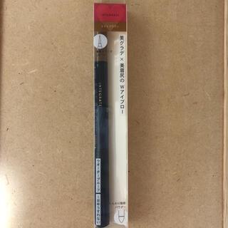 インテグレート(INTEGRATE)の資生堂 インテグレート ビューティーガイドアイブロー N BR771(1本入)(アイブロウペンシル)