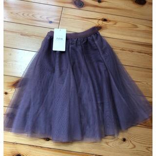 プティマイン(petit main)の新品タグ付き fifth チュールスカート 100~120(スカート)
