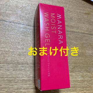 maNara - マナラ モイストウォッシュゲル 美容液洗顔料 120ml 新品未使用未開封
