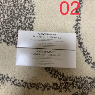 COVERMARK - カバーマーク COVERMARK スキンブライトクリームCC 02 20g