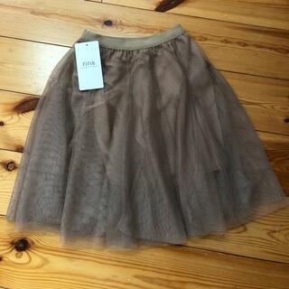 プティマイン(petit main)の新品タグ付き fifth チュールスカート(スカート)