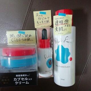 エイボン(AVON)のDFモイストクリーム、美容液、化粧水3点セット(化粧水/ローション)
