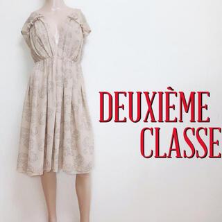 ドゥーズィエムクラス(DEUXIEME CLASSE)の完売品♪ドゥーズィエムクラス 総シルク デザインワンピース♡アパルトモン イエナ(ひざ丈ワンピース)