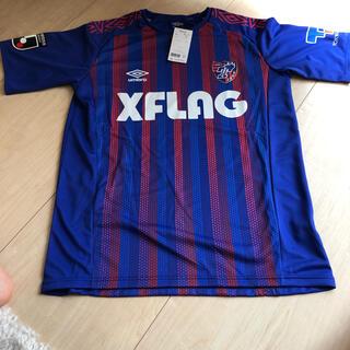 UMBRO - FC東京ユニフォーム ホーム 20