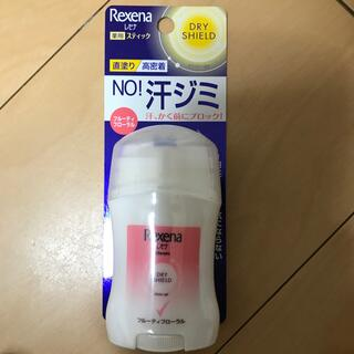 ユニリーバ(Unilever)のNO! 汗ジミ(制汗/デオドラント剤)