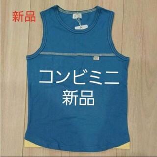 コンビミニ(Combi mini)のコンビミニタンクトップ 120㎝(Tシャツ/カットソー)