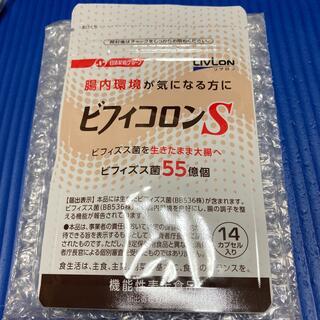 ニッシンセイフン(日清製粉)のビフィコロンS(その他)