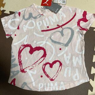 プーマ(PUMA)の新品 PUMA 130cm Tシャツ(Tシャツ/カットソー)
