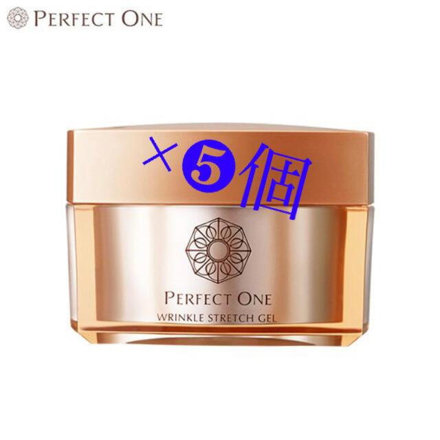 PERFECT ONE(パーフェクトワン)のパーフェクトワン 薬用リンクルストレッチジェル 50g 5個セット コスメ/美容のスキンケア/基礎化粧品(オールインワン化粧品)の商品写真