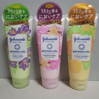 ジョンソン(Johnson's)のジョンソン ボディケア リフレッシュジェル 100ml 3種 ②(ボディローション/ミルク)
