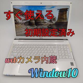 フジツウ(富士通)の富士通 4世代CPU搭載 薄型スリム カメラ内蔵(ノートPC)
