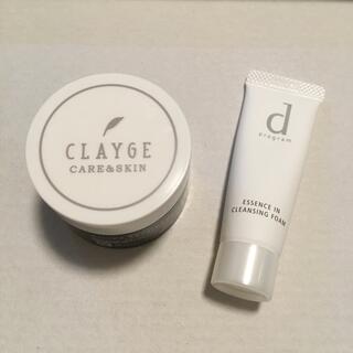 d program - クレージュ クレンジングバーム& dプログラム洗顔料
