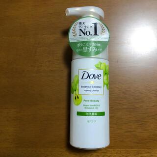 ユニリーバ(Unilever)のダヴ ボタニカルセレクション ポアビューティー 泡洗顔料(145ml)(洗顔料)