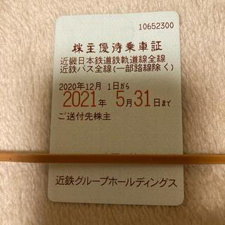 近鉄定期(鉄道乗車券)