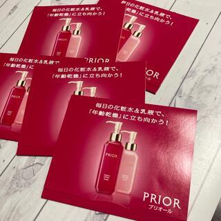PRIOR - プリオール 化粧水・乳液