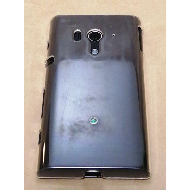 au(エーユー)のau Xperia acro HD IS12S ブラック付属品完備 透明ケース付 スマホ/家電/カメラのスマートフォン/携帯電話(スマートフォン本体)の商品写真