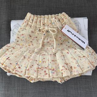 Caramel baby&child  - misha&puff Skating Pond Skirt Confetti16