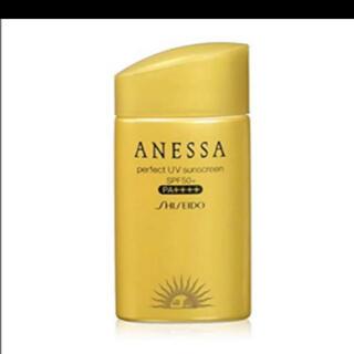 アネッサ(ANESSA)のアネッサ■パーフェクトUVサンスクリーンA+N  SPF 50+   PA+++(乳液/ミルク)