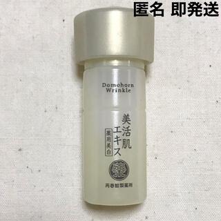ドモホルンリンクル(ドモホルンリンクル)のドモホルンリンクル 美活肌エキス 薬用 美白エキス サンプル 3ml(美容液)