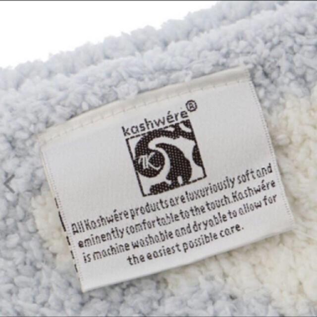 kashwere(カシウエア)の新品未開封 カシウエア ブランケット シングル ダマスク ベビーブルー 寝具 インテリア/住まい/日用品の寝具(毛布)の商品写真