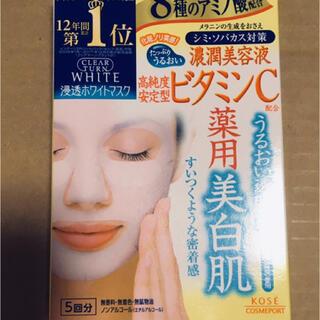 コーセーコスメポート(KOSE COSMEPORT)の浸透ホワイトマスク(パック/フェイスマスク)