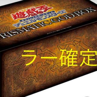 コナミ(KONAMI)の遊戯王 PRISMATIC GOD BOX 未開封 ラー確定(Box/デッキ/パック)