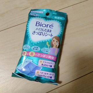ビオレ(Biore)のBiore メイクしたままさっぱりシート(制汗/デオドラント剤)