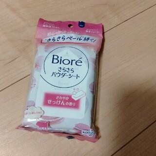 ビオレ(Biore)のBiore さらさらパウダーシート(制汗/デオドラント剤)