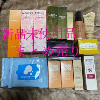 エイボン(AVON)の新品未使用 訳あり 化粧品 まとめ売り(化粧水/ローション)