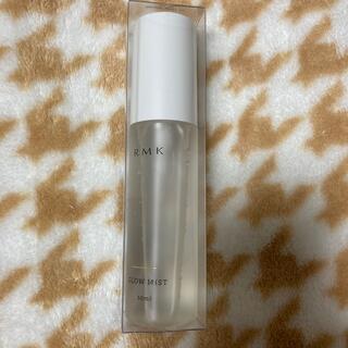 アールエムケー(RMK)のRMK グローミスト(化粧水/ローション)